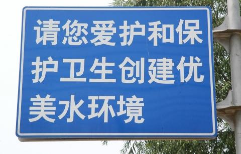 czy warto uczyć się chińskiego